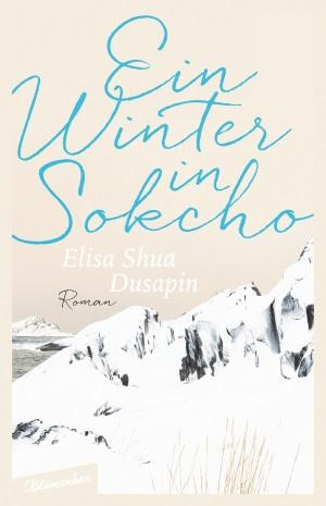 shua-dusapin-ein-winter-in-sokcho